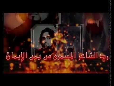 """جديد الرد الرابع للشاعر محمد عبدالله المسمري على السعودي """"العبدلي"""" الذي شتم اهل اليمن"""