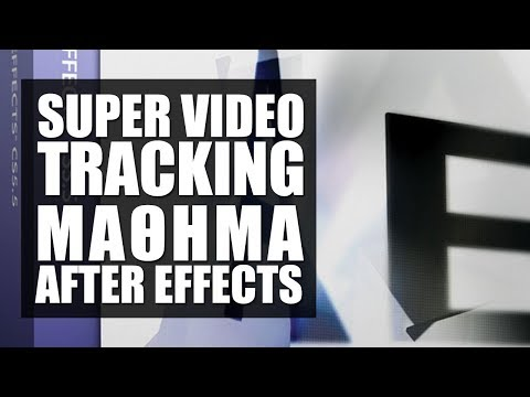 Super Video Tracking - Μάθημα After Effects