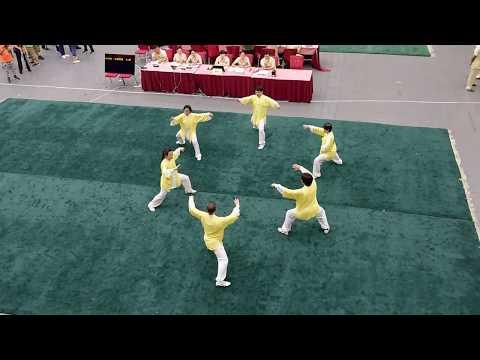 Group Event (Tai Chi) - 12th Hong Kong International Wushu Competition 2017