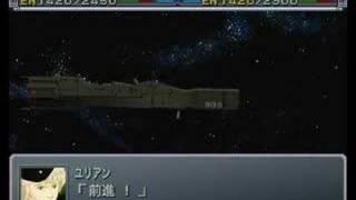 スーパー銀河英雄伝説大戦 thumbnail