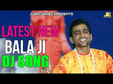 Latest New Bala Ji Dj Song 2017 | TERI RAAT BALA JI | Best Of Bala Ji Song | Sonu Godara Bhajan
