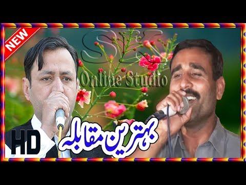 Pothwari Sher 2017 New || Raja Nadeem Akhtar Vs Raja Qamar Ul Islam || SK Online lajpal Production