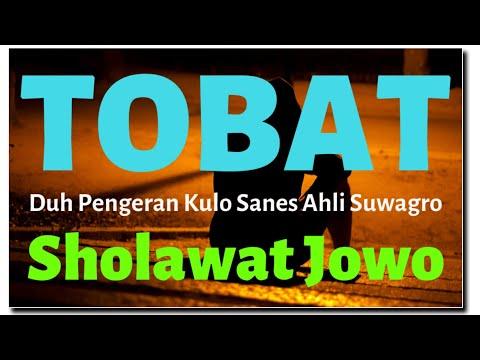 Duh Pengeran Kulo Sanes Ahli Suwargo Sholawat Jawa Jadul Pujian Sebelum Sholat Bikin Merinding