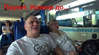 Отдых на Пхукете в Патонге Таиланд