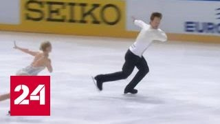 Фигурное катание. Тарасова и Морозов победили в финале Гран-при