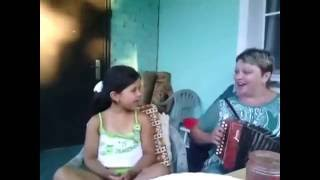 виновата ли я игра на гармошке