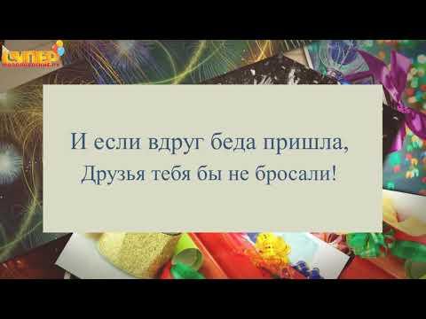 Отличное поздравление с днем рождения племяннику от дяди. super-pozdravlenie.ru