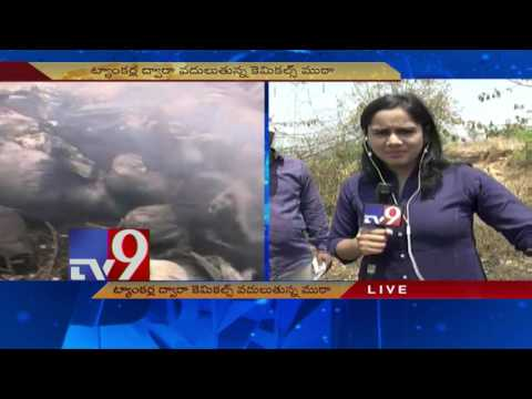 Poisonous Chemicals dumped in to an unused venture in Hyderabad - TV9