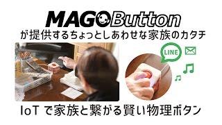 しあわせもの工房 https://www.shiawase-monokobo.com/ しあわせもの工...