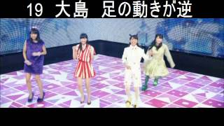 AKB48 SKE48 ライブNG集 #05 完結編 AKB48 検索動画 43