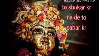Nazar chahati hai Deedar karna Yeh Dil Chahta Hai Tumhe Pyar karna Vinod Agarwal ji new bhajan