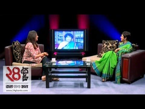 Kolkata Culture : Nirbashito 3