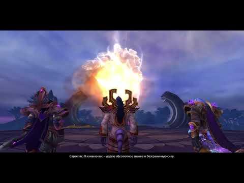 Ролики с Аргуса. Велен. WoW Legion 7.3