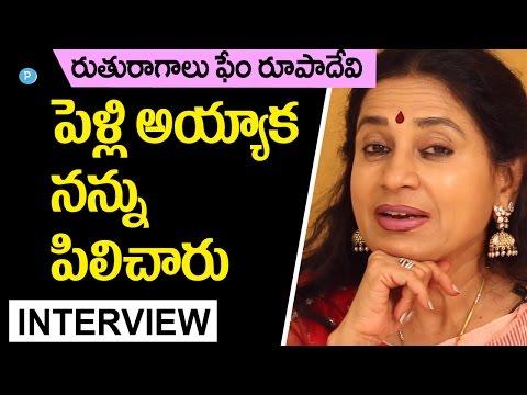 Actress  Roopa Devi about Aagamanam and Ruturaagaalu    Telugu Popular TV