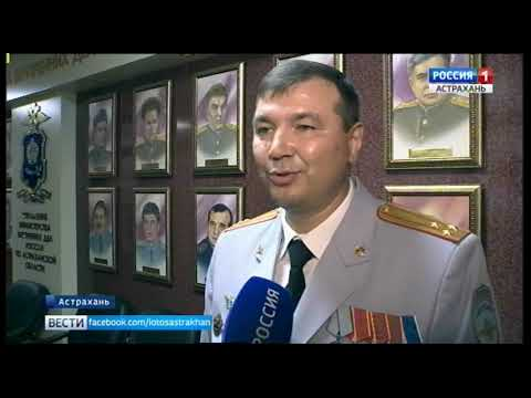 В Астрахани поздравили участковых уполномоченных полиции с профессиональным праздником