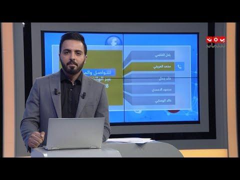 تفاعل الجمهور حول إجراءات مليشيا الحوثي بإغلاق المقاهي في صنعاء؟ | رايك مهم