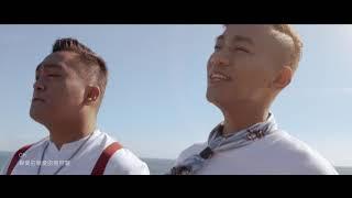 黑旋風-慕靈(南村的妳)MV  #再一次深情版