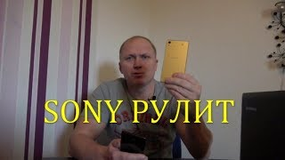 SONY EXPERIA 1 DREAM SMARTPHONE ОБЗОР НА SONY МОБИЛУ