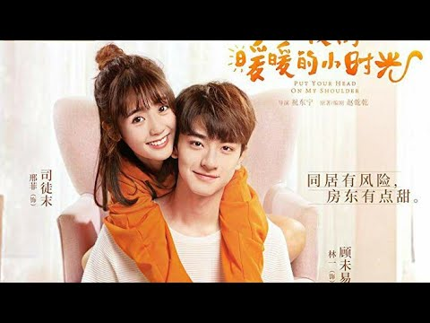 put-your-on-my-shoulder-||-chinese-hindi-mix-song-||-#gu_weiyi-#si_tu_mo-all-about-music