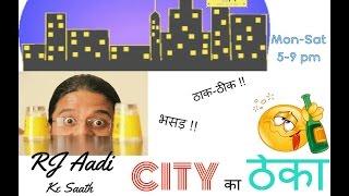 Radio City Delhi! City Ka Theka~Song on Water