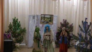 Отморозко. Новогодняя сказка в Шемышейском СДК 27.12.15