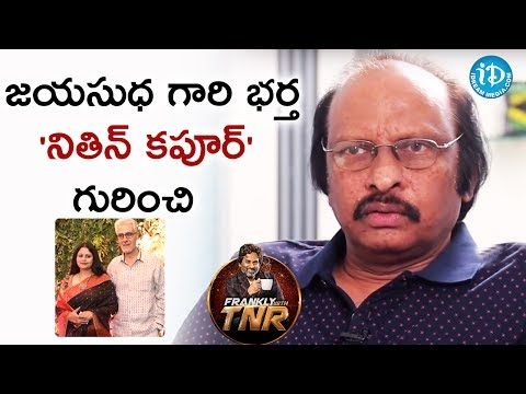Siva Nageswara Rao About Jayasudha's Husband Nitin Kapoor || Frankly With TNR || Talking Movies
