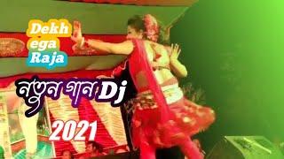 Download Dekhega Raja Trailer FULL VIDEO SONG   Mastizaade   Sunny Leone, নাচTusshar2021 Kapoor, Vir Das  