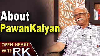 Central Ex Minister Ashok Gajapathi Raju About Pawan Kalyan | Open Heart With RK | ABN Telugu