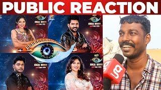 Bigg Boss 3 Favourite Contestants? – Public Opinion | Kamal Haasan