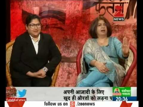 Fateh Ka Fatwa : Discussion on basic rights of Muslim women, Part-II