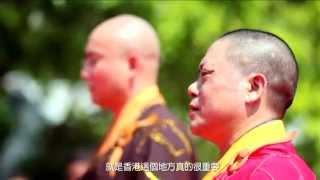 香海正覺蓮社 70 週年社慶 - 香港全境空中灑淨 普利十方