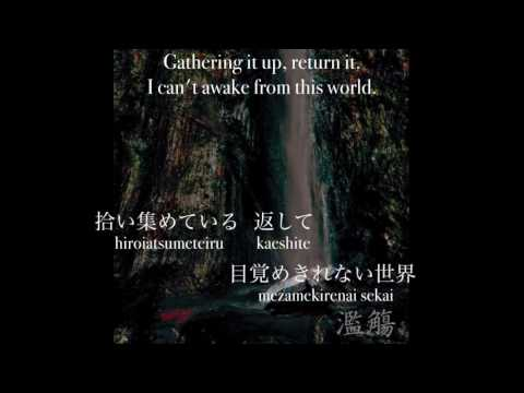 [Megurine Luka] If I Can Wander, I'll Be Half-Asleep - otetsu - Romaji, Japanese, English Subs