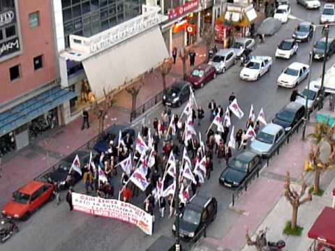 Athens March to Protest