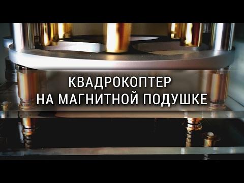 Видео Труба медная k flex