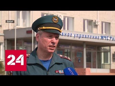 Как бывший главный спасатель Курганской области наживался за счет роботов - Россия 24