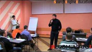 Успех в SEO Никита Андросов