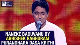 Abhishek Raghuram | Carnatic Classical | Nane Wadava | Raag - Bihag