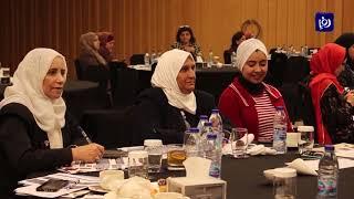 جولات ومشاورات لأعداد استراتيجية للمرأة لـ 25 سنة قادمة