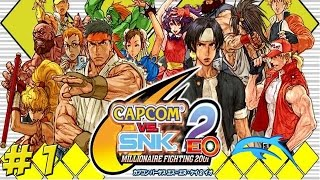 Capcom vs SNK 2: EO! On Dolphin Part 1 - YoVideogames