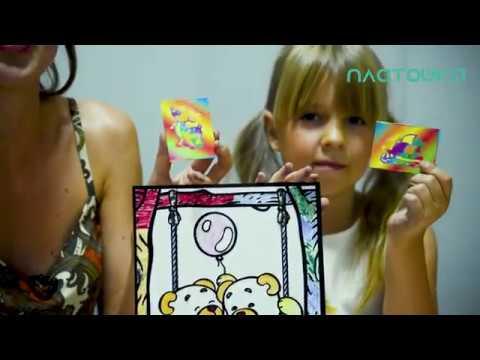 Детское творчество! Видеоинструкция, Бархатная картинка с фломастерами и глиттером, Strateg