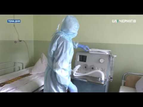 Ситуація із захворюванням на коронавірус в Чернігівській області. Тема дня (02.04.2020)