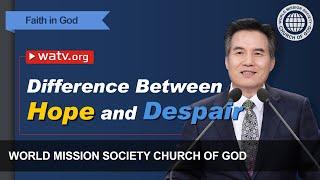 Faith in God | WMSCOG, Church oḟ God, Ahnsahnghong, God the Mother