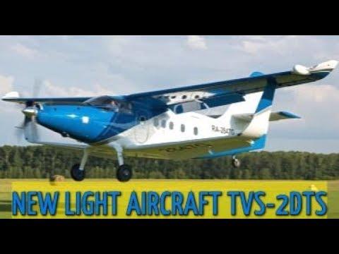 SMOKIN! Russia's Rostec Unveils New Light Russian Aircraft TVS-2DTS
