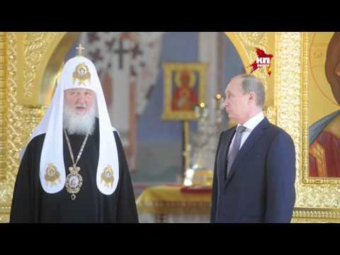 Владимир Путин посетил храм святого князя Владимира в Москве