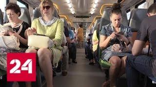 Билеты на электричку можно будет покупать в мобильном приложении - Россия 24
