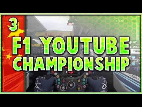 """F1 Youtuber Championship Part 3: """"YOU CANT DRIVE"""""""