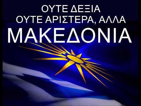 Συνέντευξη Ν. Λυγερού - Ακύρωση Προσυμφώνου, με τους Μ. Μάστορα, Ch. Μαστραντώνη, Greek Pulse Radio