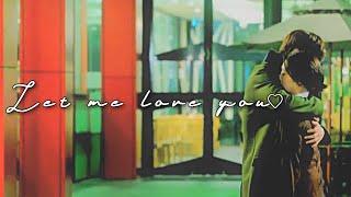 ● Heirs ;;Let me love ya;; thumbnail