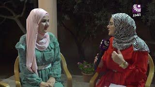 لقاء الطالبة زينة منتصر شفيق عثمان 99.3 الفرع العلمي