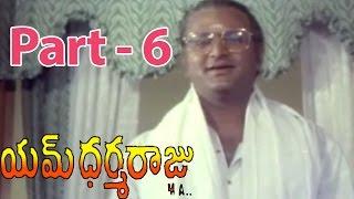 M Dharmaraju MA Movie ||  Mohan Babu, Sujatha, Surabhi, Rambha || 06/10